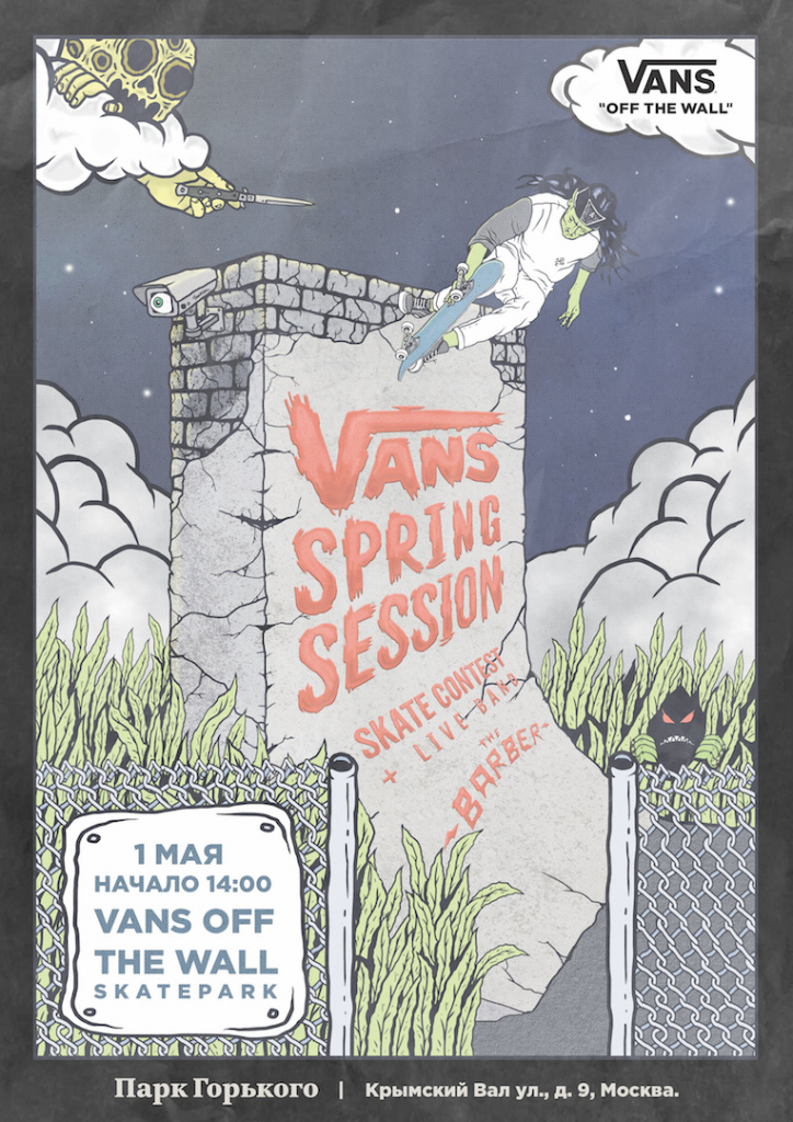 VANSSPRINGSESSION-2 copy.jpg