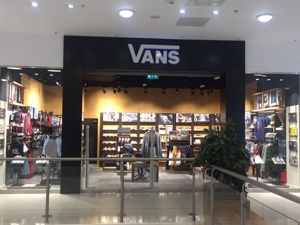 Магазин Vans в Краснодаре 65a2d948a30