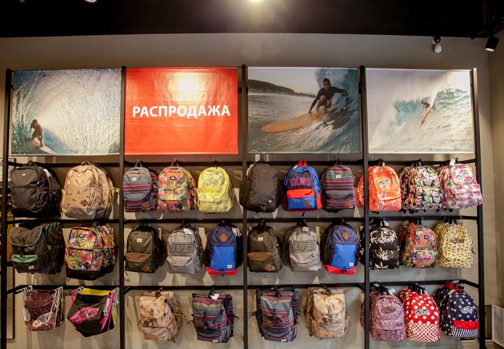 Магазины сумок в Москве - на портале BLIZKO